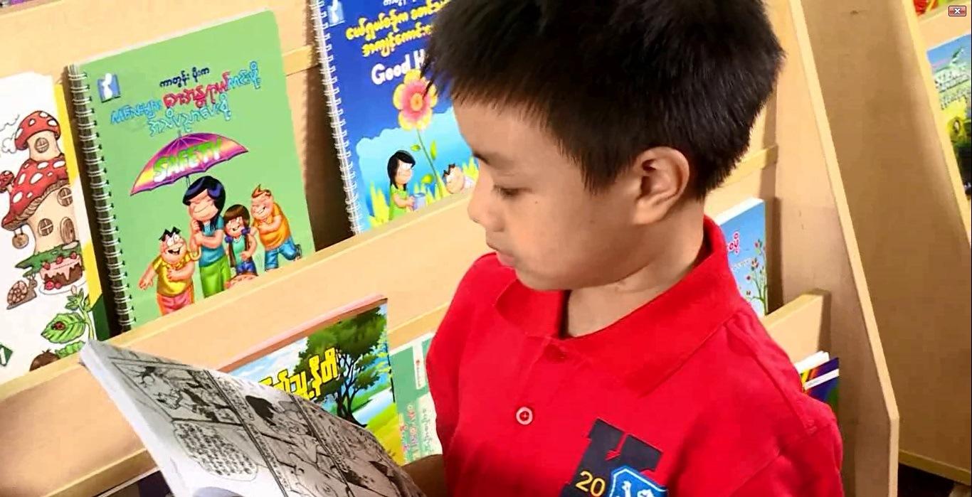 03 Children Library Service.jpg